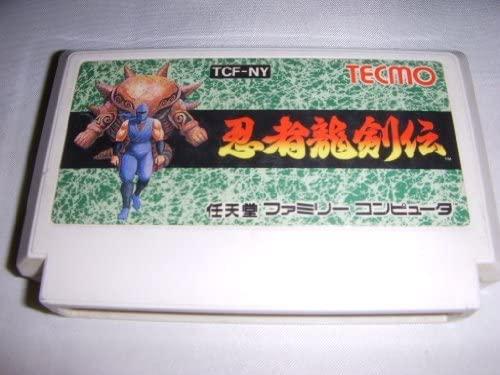 Ninja Ryukenden (Ninja Gaiden), Famicom (Japanese NES Import ...