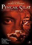 Pencak Silat: Indonesian Art of Fighting - Basis of Pencak Harimau by Yayan Ruhian