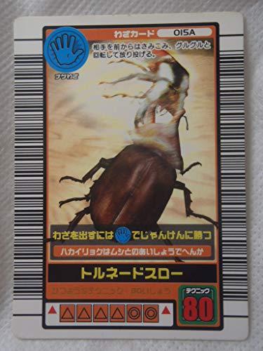 ムシキング 甲虫王者ムシキング  わざカード トルネードスロー 015Aの商品画像