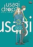 Usagi Drop - Volume 9 (Em Portuguese do Brasil)