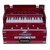 Maharaja Musicals, Kirtan Harmonium, Portable In-Flight Edition, Rosewood Color, Model KH3