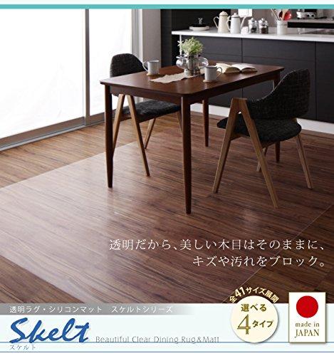 透明ラグシリコンマット スケルトシリーズ【Skelt】スケルト キッチンマット 60×270cm   B076CMFCY1
