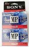 Sony 8mm MP video cassette - 120 min (2 pack)