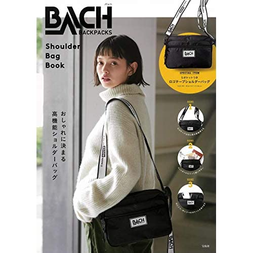 BACH Shoulder Bag Book 画像