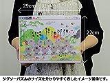 Decorate a large 300-piece big-screen jigsaw Mikimoto Yu Yu Hakusho stone all thanks pieces (49x72cm)