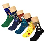 These socks are perfect for the art lovers. They feature masterpiece artworks from famous painters. Made with a comfy cotton blend.