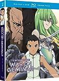 Tenchi Muyo! War on Geminar, Part 2 (Blu-ray/DVD Combo)