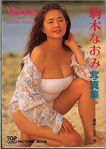 Fカップグラドル 駒木なおみ Komaki Naomi さん 動画と画像の作品リスト