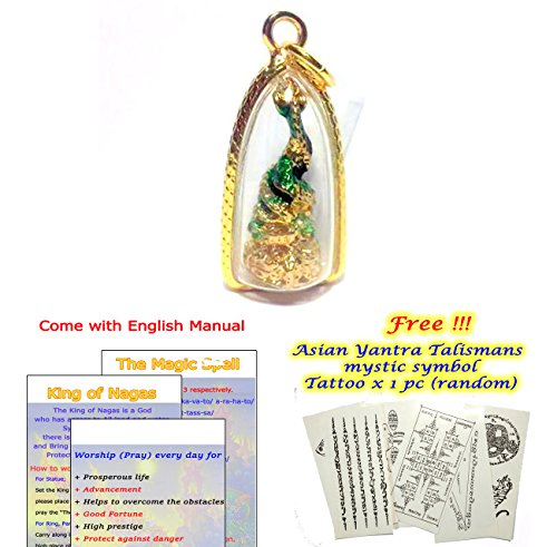 "Snake Charmer Woman Costume (Pendant King of Naga (Green) Brass in Premium Gold Locket Mini Size 1"" (Protect Bad Thing & Bring Good Fortune): Passed Consecrate from the High Lord)"
