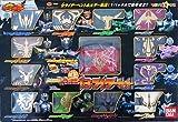Kamen Rider Ryuki Transformer Belt 13 Rider Set Toysrus Limited