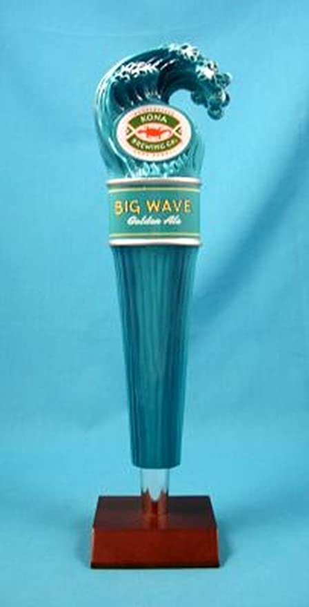 Amazon.com: Kona Brewery Tap Handle - Big Wave: Kitchen & Dining