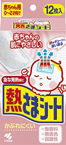 Heat Cooling Sheets / Pads for Babies (0 to 2 Years Old For) 12 Sheets by Kobayashi