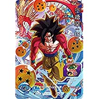 UM7-CP3 Android 17 CP Super Dragon Ball Heroes