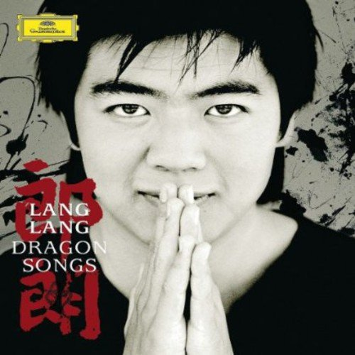Blu-ray : Lang Lang - Dragon Songs-Lang Lang in China (Hong Kong - Import)