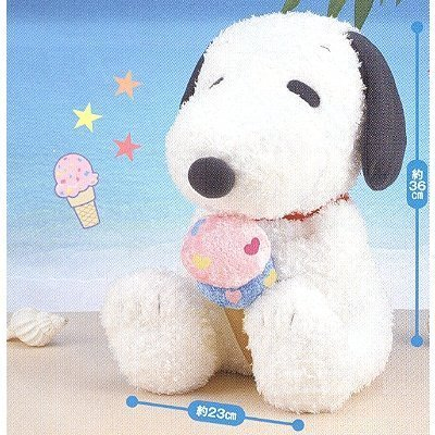 "Snoopy Peanuts 14"" Tall Stuffed Plush Doll with Ice Cream: Toys & Games"