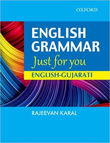 ENGLISH GRAMMAR JFY:ENG-GUJARATI: Amazon in: RAJEEVAN KARAL