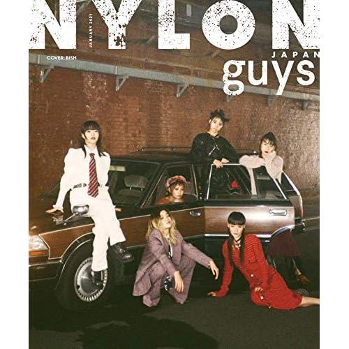 NYLON JAPAN guys 2021年 1月号 表紙画像