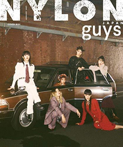 NYLON JAPAN 2021年1月号 画像 B