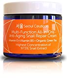 Korean Skin Care Snail Repair Cream - Korean