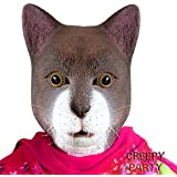 CreepyParty Deluxe Novelty Halloween Costume Party Latex Animal Brown Cat Head Mask