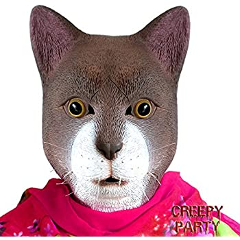 CreepyParty Deluxe Novelty Halloween Costume Party Latex Animal Brown Cat Head Mask  sc 1 st  Amazon.com & Amazon.com: CreepyParty Deluxe Novelty Halloween Costume Party Latex ...