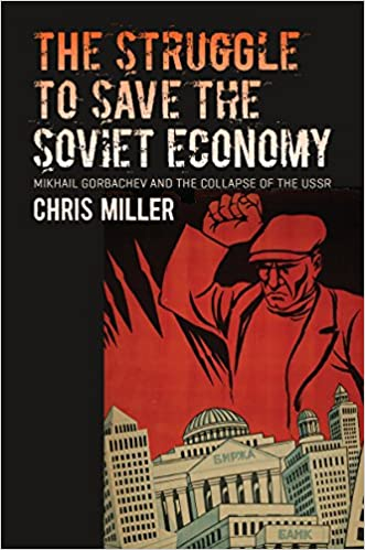 Of Russian And Soviet Books