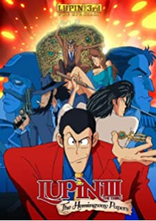 Amazon.com: Lupin the 3rd - Missed by a Dollar by Funimation ...