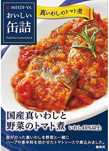 明治屋 おいしい缶詰 国産真いわしと野菜のトマト煮 100g×24個入り
