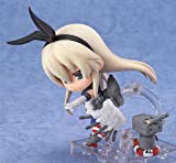 Good Smile Kantai Collection: Kancolle Shimakaze Nendoroid Action Figure