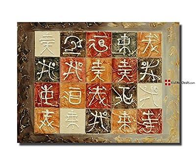 Modern Framed Brown Asian Alphabet Wall Art Oil Painting 1 Piece