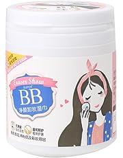 KunmniZ - 100 hojas de algodón para eliminar el maquillaje de ojos, limpieza profunda y