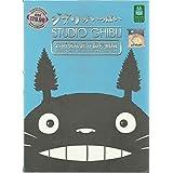 Studio Ghibli Special Edition Collection