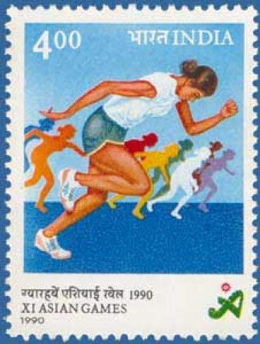 Sams Shopping XI Asian Games Beijing China Asian Games Sports Emblem Racing Stamp