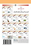 img - for Successful Report Writing (Arabic Edition) book / textbook / text book