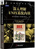 img - for     UNIX     book / textbook / text book