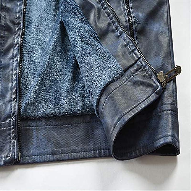 SALEBLOUSE Męskie Einfarbig Einfache Persönlichkeit PVC Pu Leder voller Reißverschluss Stehkragen Winddicht Dick Warm Fleece Tops Jacken Outwear Mäntel Strickjacke Pullover Cardigan Coats mit Taschen: Odzież