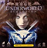 Underworld: Evolution (2006) By ERA Version VCD~In English w/ Chinese Subtitles ~Imported From Hong Kong~ by Scott Speedman, Bill Nighy Kate Beckinsale