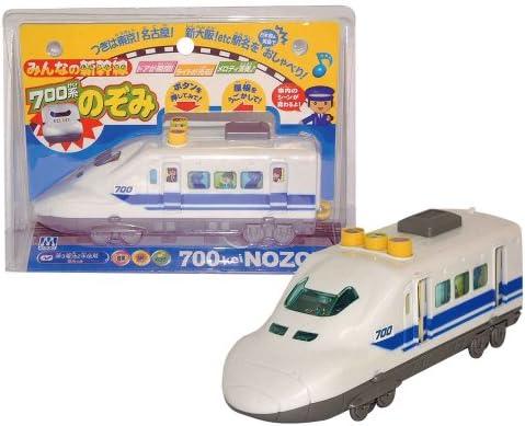 みんなの新幹線700系のぞみ