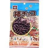 元祖柿の種 柿チョコ 80g