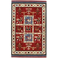 Traditions Tribal Rug, 8-Feet by 11-Feet, Red