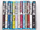 Death Note (Complete Manga Collection Set (Japanese Edition), Volumes 1-13)