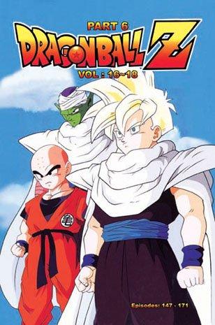 Dragon Ball Z - Part 6 Anime DVD English Dub