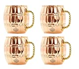 Taluka Copper Mug Moscow Mule Set Of 4 Measuring 3.5 Height X 3.2 Dia Inches 18 Oz 100% Pure Handcrafted Perfect For Bar Hotel Restaurant