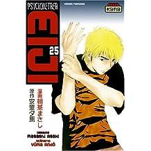 Eiji  25