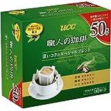 UCC 職人の珈琲 ドリップコーヒー 深いコクのスペシャルブレンド 50P 350g