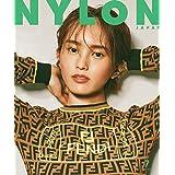 NYLON JAPAN 2019年7月号