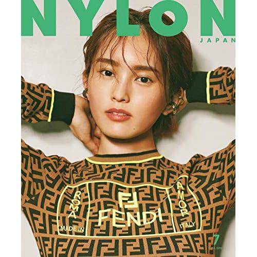 NYLON JAPAN 2019年7月号 表紙画像
