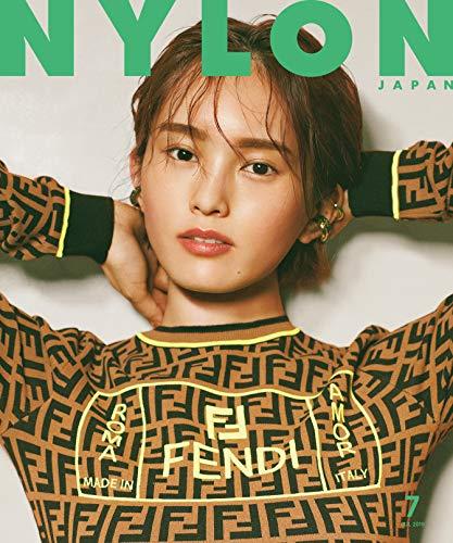 NYLON JAPAN 2019年7月号 画像 A
