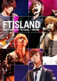 "FTISLAND HALL TOUR ""So today…"" ENCORE [DVD]"