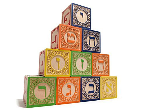 大洲市 Uncle Goose Hebrew Blocks - - Blocks Made Made in USA [並行輸入品] B01K1URHO0, 秘密基地:9cff8b8b --- clubavenue.eu